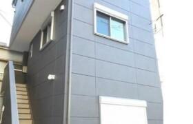1LDK Apartment in Nezu - Bunkyo-ku
