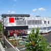 2LDK Apartment to Buy in Nerima-ku Supermarket