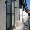 1K Apartment to Rent in Kashiwa-shi Balcony / Veranda