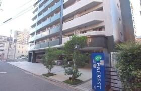 福岡市博多区 - 対馬小路 公寓 1K
