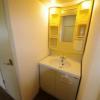 1LDK Apartment to Rent in Edogawa-ku Washroom