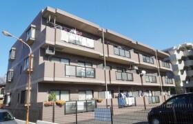 2SLDK Mansion in Nampeidai - Kawasaki-shi Miyamae-ku