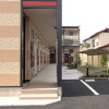 1K Apartment to Rent in Kasukabe-shi Common Area