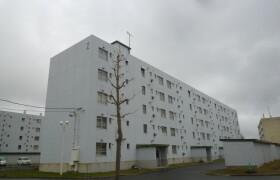 札幌市厚別区上野幌一条-3DK公寓大厦