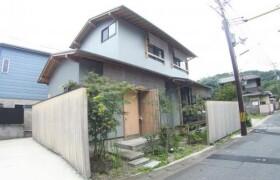 2LDK {building type} in Hinoka issaikyodanicho - Kyoto-shi Yamashina-ku