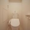 3LDK Apartment to Buy in Higashiosaka-shi Toilet