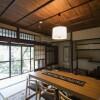 5DK House to Rent in Kyoto-shi Sakyo-ku Interior
