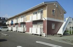 1LDK Apartment in Iidaoka - Odawara-shi