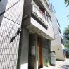 Whole Building Office to Buy in Toshima-ku Exterior
