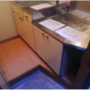 Whole Building Apartment to Buy in Arakawa-ku Kitchen