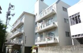 1DK Mansion in Mita - Meguro-ku
