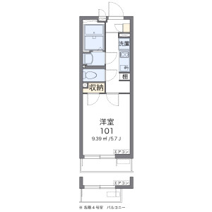 1K Apartment in Maenocho - Itabashi-ku Floorplan