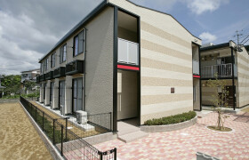 1K Apartment in Irabayashi - Nagasaki-shi