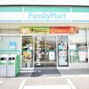 Whole Building Apartment to Buy in Toyoake-shi Convenience Store