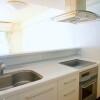 3LDK Apartment to Buy in Atami-shi Kitchen