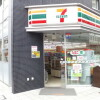 1LDK Apartment to Rent in Chiyoda-ku Convenience Store
