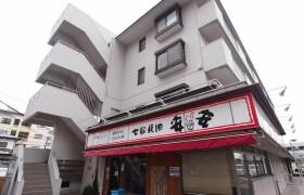 2DK Apartment in Sobudai - Zama-shi