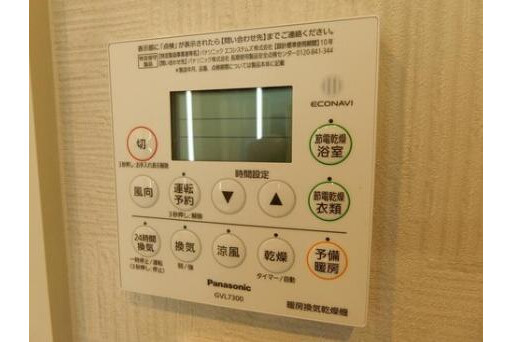 2LDK Apartment to Buy in Koto-ku Other Equipment