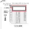 1K Apartment to Rent in Kizugawa-shi Layout Drawing