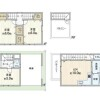 3LDK House to Buy in Osaka-shi Abeno-ku Floorplan