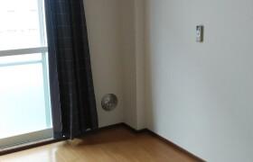 3DK Apartment in Bingohigashi - Kasukabe-shi