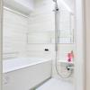 1LDK Apartment to Buy in Chuo-ku Bathroom