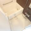 1LDK Apartment to Rent in Koto-ku Bathroom