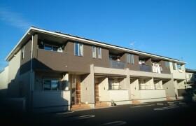 2LDK Apartment in Okami - Hiratsuka-shi