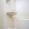 1R Apartment to Rent in Katsushika-ku Bathroom