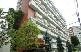 3LDK Apartment in Hakusan - Kawasaki-shi Asao-ku