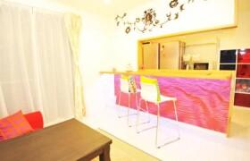 CLASSICO VERDE - Guest House in Adachi-ku
