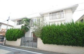 4LDK House in Komaba - Meguro-ku