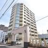 3LDK Apartment to Buy in Sapporo-shi Chuo-ku Exterior