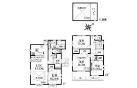 4LDK House in Naruoka - Nagoya-shi Midori-ku