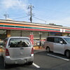 1R Apartment to Rent in Hino-shi Convenience Store