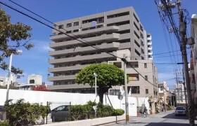3LDK Apartment in Makishi - Naha-shi