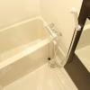 在横須賀市内租赁1K 公寓 的 浴室