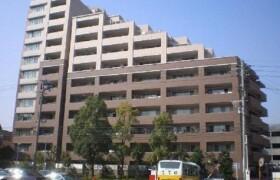 3SLDK Apartment in Chikusa - Nagoya-shi Chikusa-ku