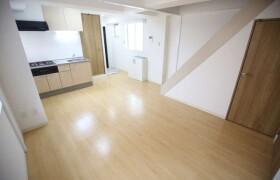 2LDK Mansion in Sekiguchi - Bunkyo-ku