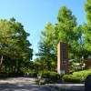 1K Apartment to Rent in Hachioji-shi University