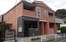 横濱市磯子區下町-1LDK公寓