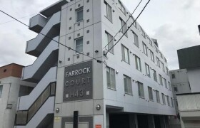 1K Mansion in Hiragishi 4-jo - Sapporo-shi Toyohira-ku