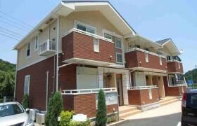 1LDK Apartment in Yumoto - Ashigarashimo-gun Hakone-machi