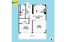 豊島區西池袋-2DK{building type}