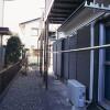 1DK Apartment to Rent in Chiba-shi Wakaba-ku Interior