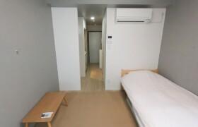 1R Mansion in Yamabukicho - Shinjuku-ku