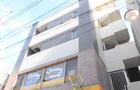 2DK Mansion in Koyama - Shinagawa-ku