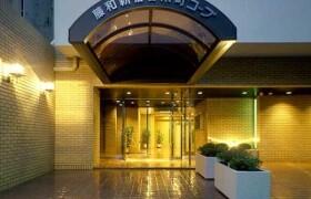 新宿区 新宿 1R {building type}