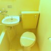 1R Apartment to Rent in Yokohama-shi Kohoku-ku Bathroom