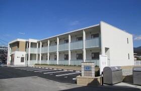 1R Apartment in Kameyamaminami - Hiroshima-shi Asakita-ku